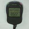 licznik elektroniczny podw�jny EMC8UD